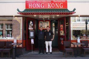 Chinees restaurant Hong Kong